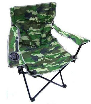 Adults Camo Chair