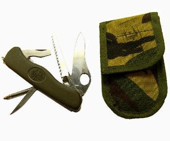 Military Knife And Pouch