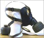 German wwii Gas mask