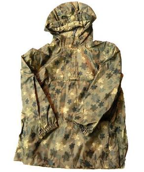 Kids Turtle Camo Waterproof Overhead Jacket coat