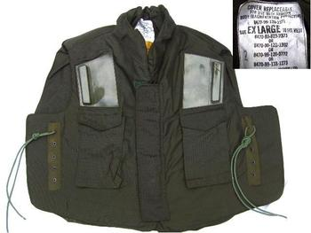 Flak Vest Northern Ireland Issue Olive Green Protective Body Armour, As New
