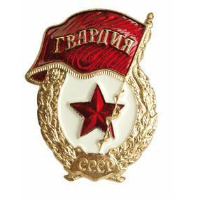 Soviet Badge CCCP Russian Enamel Guard Cap badge