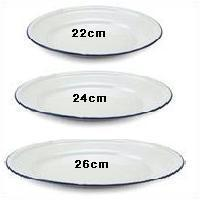 Dinner Plate White Enamel Plates In 3 Different Sizes
