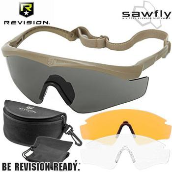 6f2e30e4684 Revision Sawfly Glasses Military Issue Condition Genuine Army Ballistic  Glasses